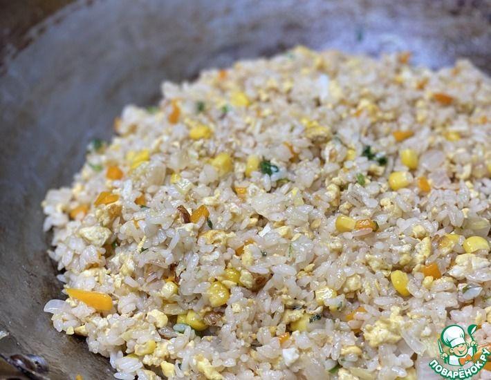 Рецепт: Жареный рис по Яньтайски