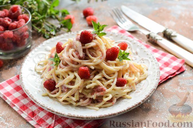 Фото к рецепту: Спагетти в молочном соусе, с малиной и мёдом