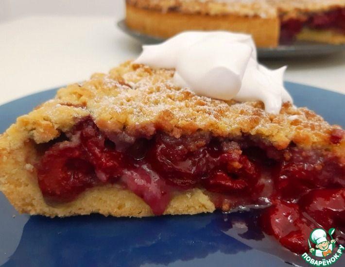 Рецепт: Вкуснейший ВИШНЕВЫЙ пирог