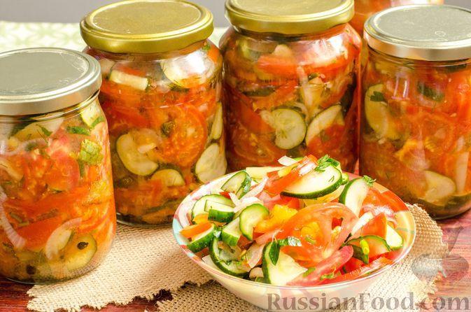 Фото к рецепту: Салат из помидоров, огурцов, болгарского перца и лука (на зиму)