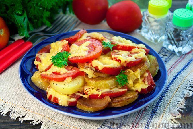 Фото к рецепту: Жареная картошка с помидорами и сыром