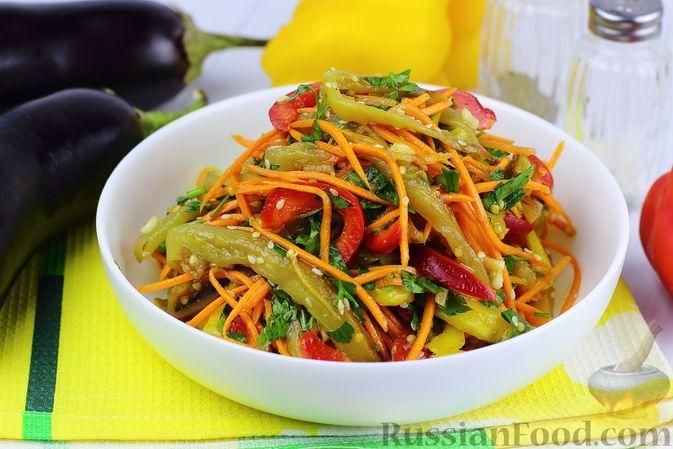Фото к рецепту: Салат с баклажанами, морковью и болгарским перцем, по-корейски