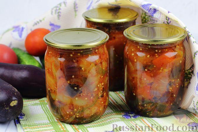 Фото к рецепту: Салат из баклажанов с огурцами и перцем, в томатном соусе (на зиму)