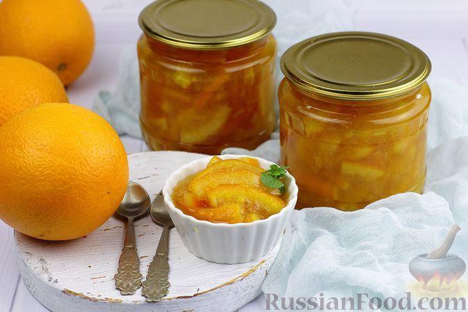 Фото к рецепту: Апельсиновое варенье кусочками (на яблочном соке)