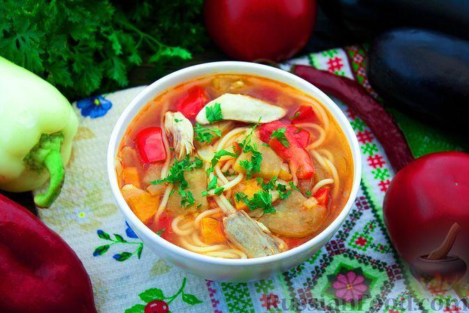Фото к рецепту: Суп с баклажанами, курицей и вермишелью