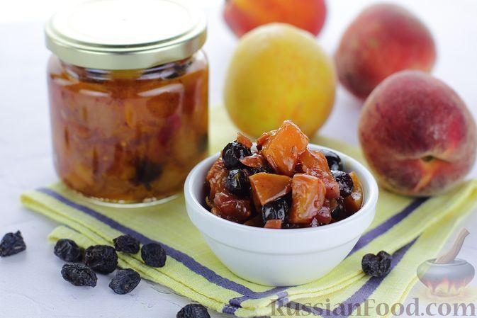 Фото к рецепту: Пряный соус (чатни) из персиков с изюмом и луком (на зиму)
