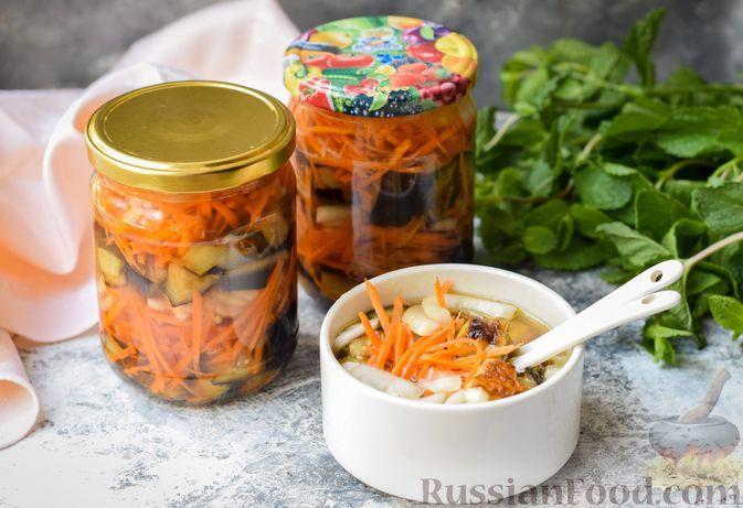 Фото к рецепту: Салат из баклажанов, моркови и лука (на зиму)