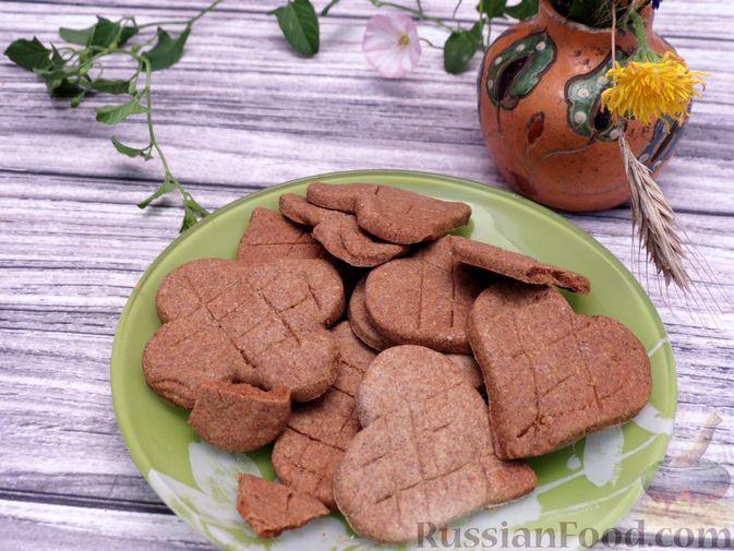 Фото к рецепту: Несладкое ржаное печенье