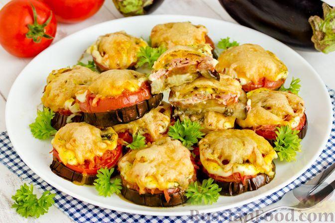 Фото к рецепту: Баклажаны, запечённые с помидорами, колбасой и сыром