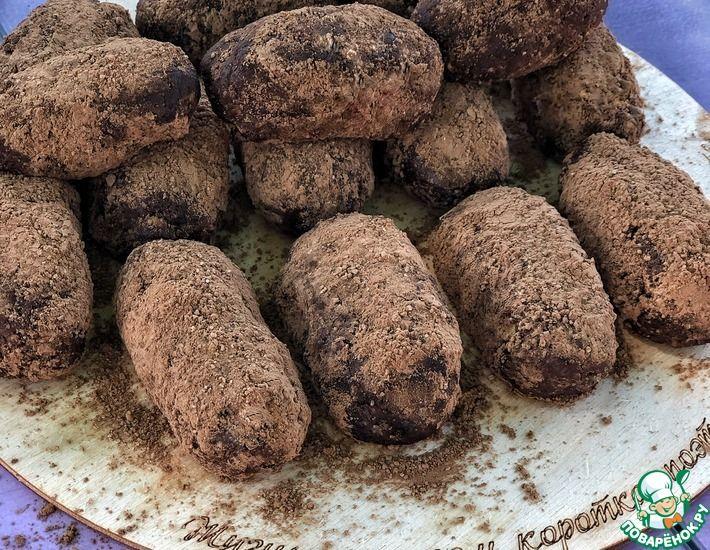 Рецепт: Пирожные «Картошка» из моего детства