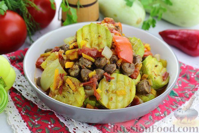 Фото к рецепту: Рагу с куриными сердечками и кабачками