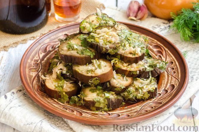 Фото к рецепту: Маринованные баклажаны с имбирём, хреном и зеленью