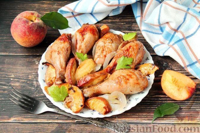 Фото к рецепту: Запечённые куриные ножки с персиками