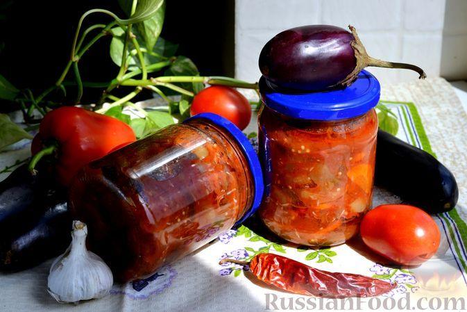 Фото к рецепту: Закуска из баклажанов, с перцем, помидорами и морковью (на зиму)
