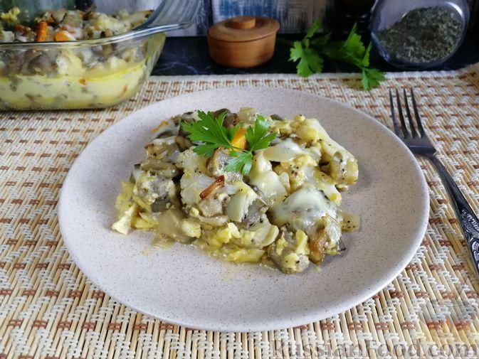 Фото к рецепту: Баклажаны, запечённые с цветной капустой и сыром