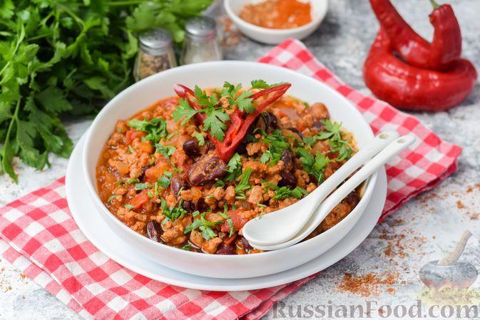 Фото к рецепту: Чили кон карне (из говядины с фасолью и помидорами)