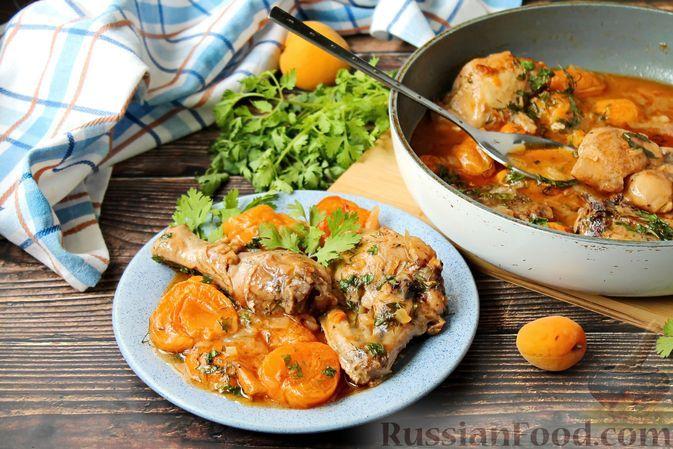 Фото к рецепту: Курица, тушенная с абрикосами в томатно-винном соусе