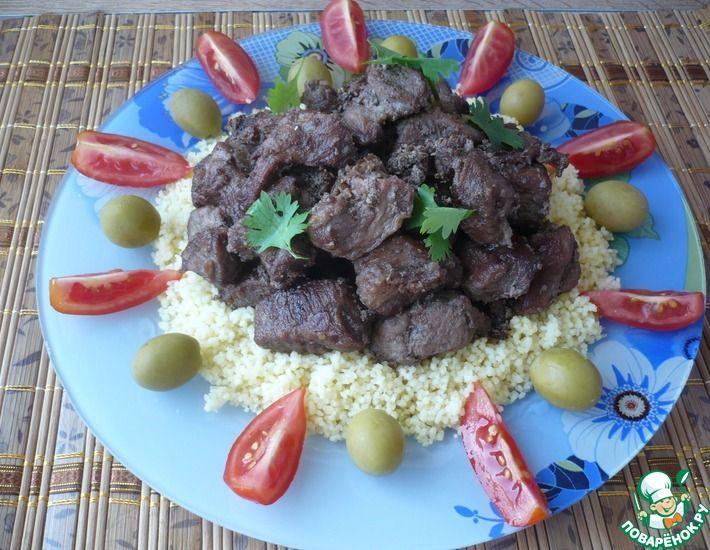 Рецепт: Кипрское блюдо Афелия