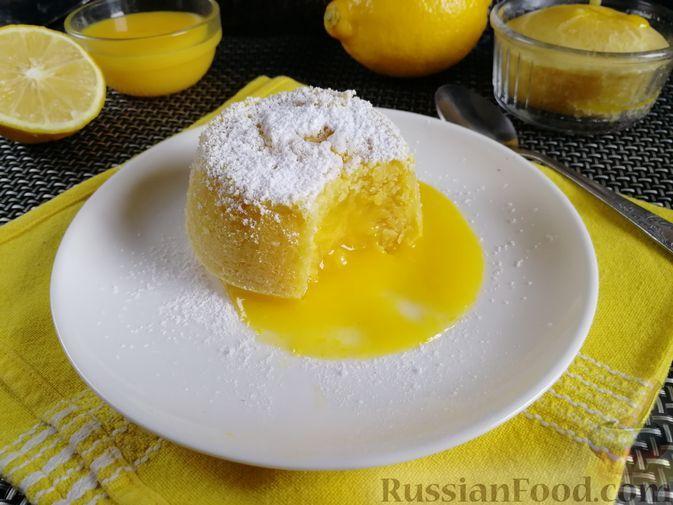 Фото к рецепту: Кексы с жидкой лимонной начинкой