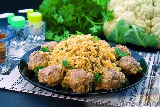 Фото к рецепту: Цветная капуста с мясными фрикадельками