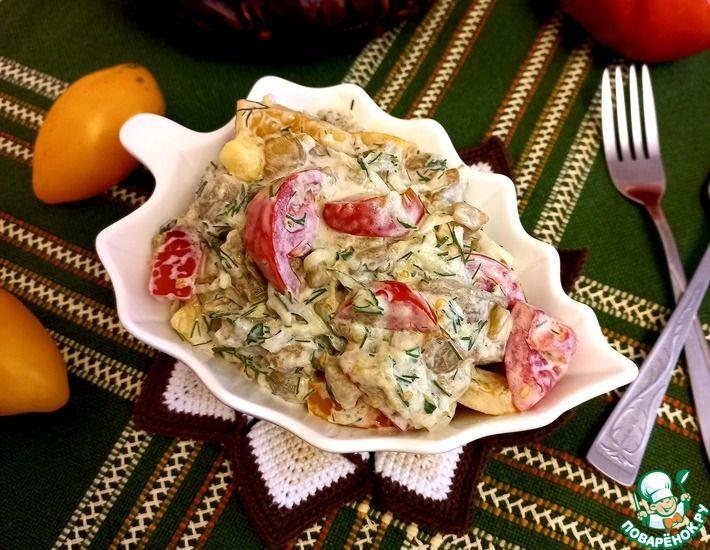 Рецепт: Салат из синеньких