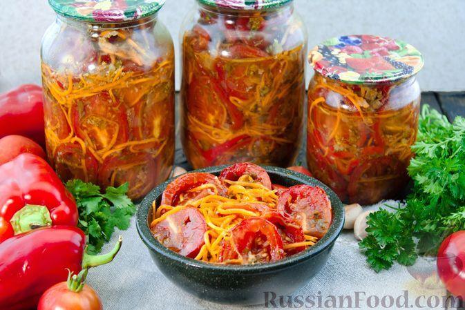 Фото к рецепту: Салат из помидоров с морковью и болгарским перцем (на зиму)