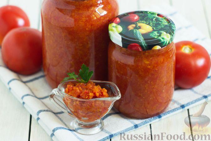 Фото к рецепту: Икра из помидоров, моркови и лука (на зиму)