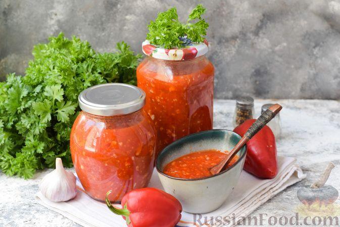 Фото к рецепту: Домашняя острая аджика из помидоров