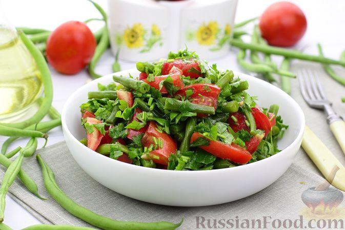 Фото к рецепту: Салат из помидоров, стручковой фасоли и петрушки