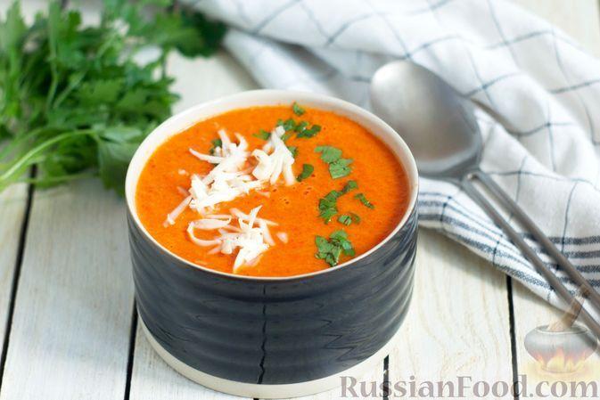 Фото к рецепту: Крем-суп из запечённого болгарского перца, с сельдереем