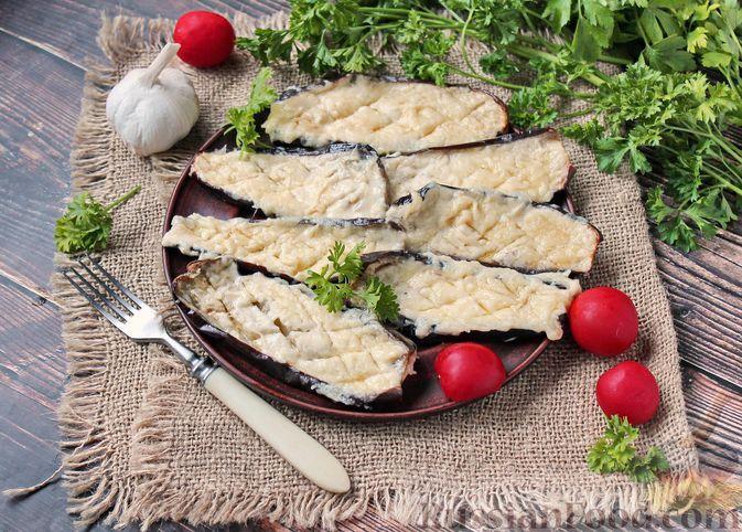 Фото к рецепту: Баклажаны с сыром, чесноком и майонезом (в микроволновке)