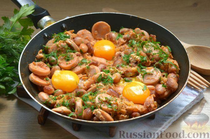 Фото к рецепту: Яичница с фасолью и сосисками