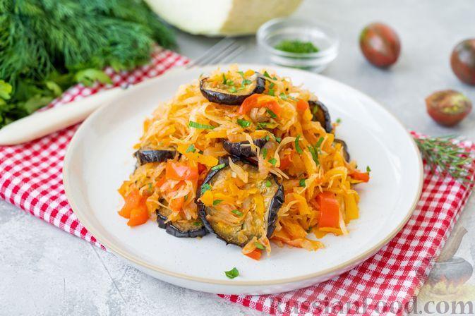 Фото к рецепту: Тушёная капуста с баклажанами, сладким перцем и помидорами