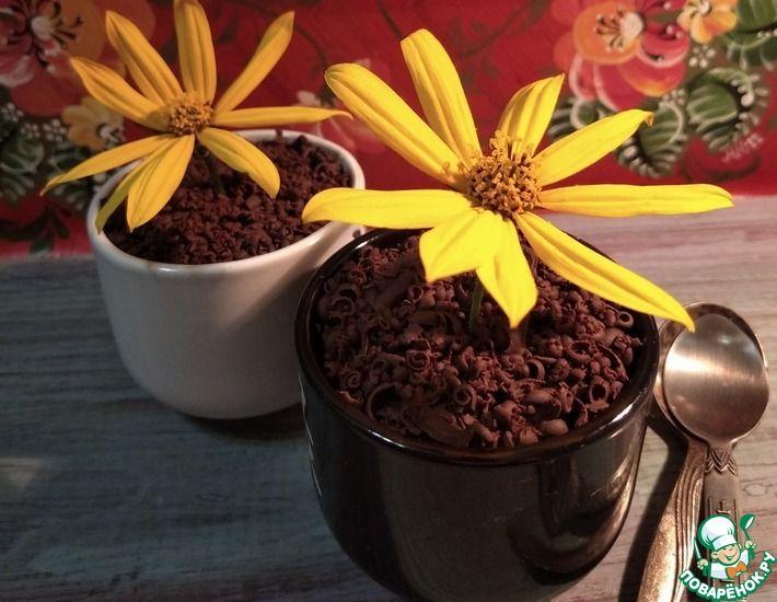 Рецепт: Брауни в стакане Домашние цветы