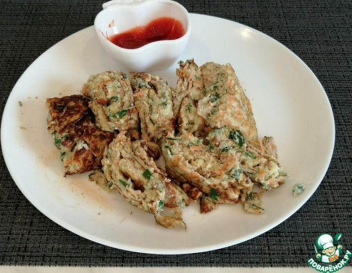 Рецепт: Рулет из кабачка и яиц