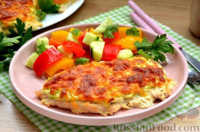 Фото к рецепту: Куриная грудка, запечённая с кабачками и сыром