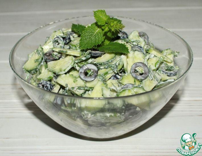 Рецепт: Салат из свежих огурцов с мятой