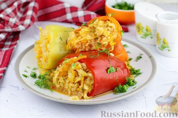 Фото к рецепту: Фаршированные перцы с рисом, капустой и морковью