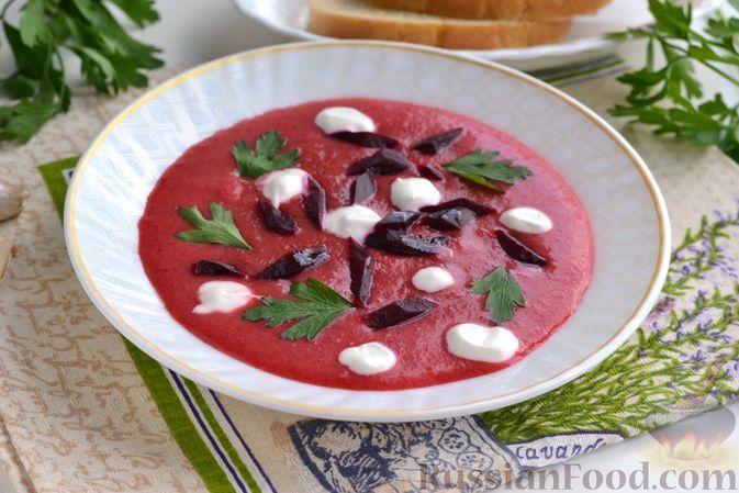 Фото к рецепту: Свекольный суп-пюре с имбирем и чесноком
