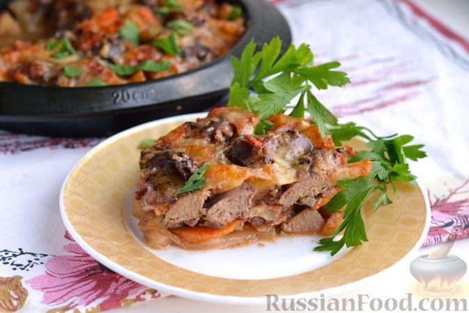 Фото к рецепту: Куриная печень, запечённая с картошкой, кабачком, помидорами и перцем