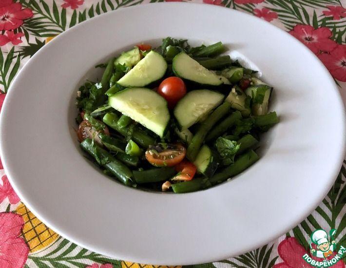 Рецепт: Салат с зеленой фасолью и перцем