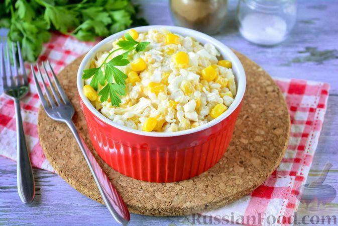 Фото к рецепту: Салат с курицей, рисом, кукурузой, сыром и яйцами