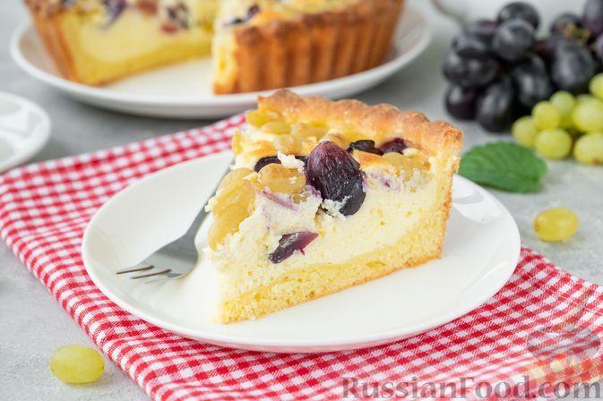Фото к рецепту: Тарт с виноградом и сметанно-яичной начинкой