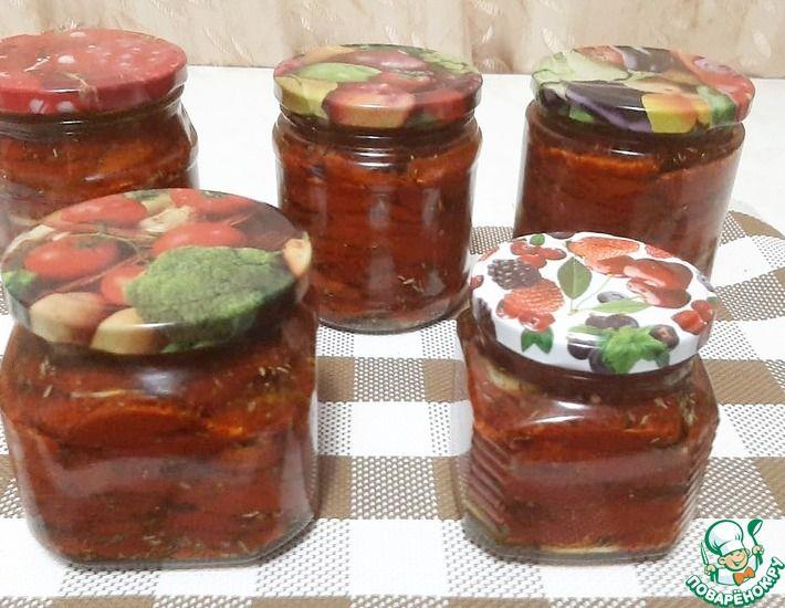 Рецепт: Правильный рецепт вяленых томатов