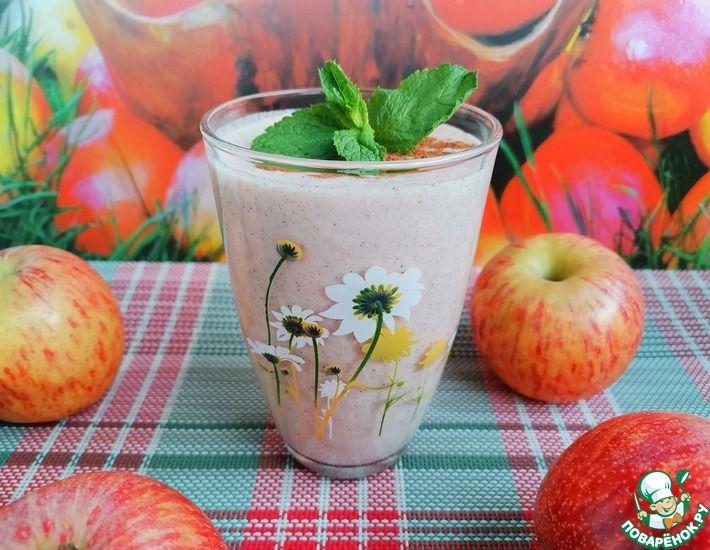 Рецепт: Смузи Яблочный рассвет