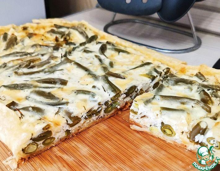 Рецепт: Пирог со стручковой фасолью