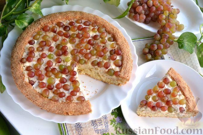 Фото к рецепту: Быстрый бисквитный торт со сметанным кремом и виноградом