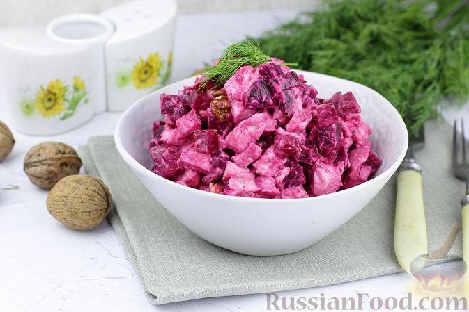 Фото к рецепту: Салат из запечённой свёклы, с курицей, грецкими орехами и чесноком