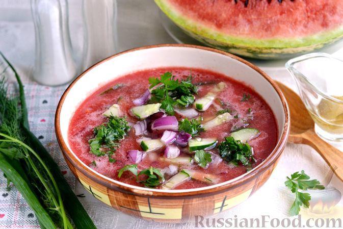 Фото к рецепту: Арбузный гаспачо с томатным соком