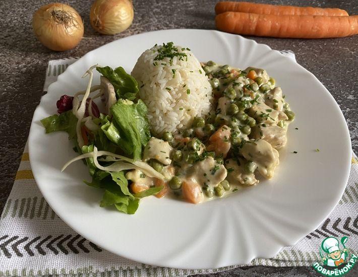 Рецепт: Мясо с овощами в подливе